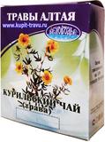 Курильский чай (лапчатка кустарниковая), трава