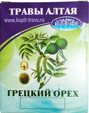 Грецкий орех (листья дерева)