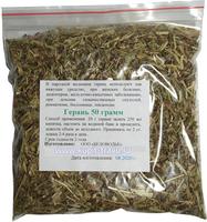 Герань луговая (трава)