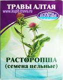 Расторопша (чертополох), семена цельные