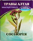 Соссюрея иволистная (горькая), трава