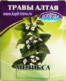 Мелисса (лимонная трава)