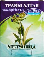 Медуница лекарственная (трава)