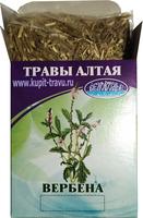 Вербена лекарственная (трава)